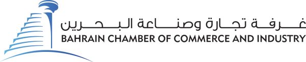 Bahrain Chamber of Commerce & Industry