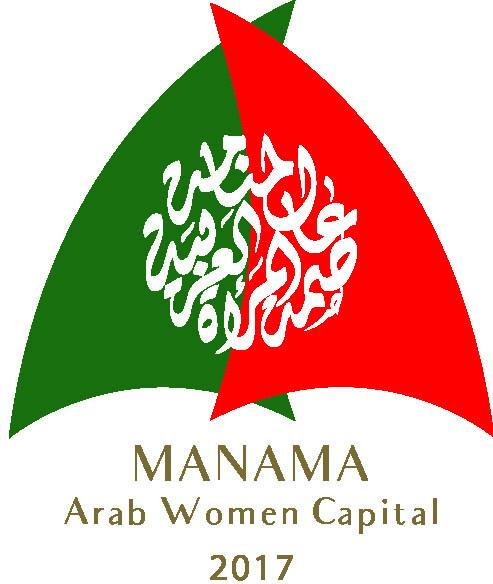 Manama Arab Women Capital 2017